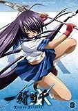 Ikki Tousen Xtreme Xecutor Vol.3 [Blu-ray]
