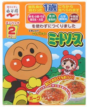 (Nagatanien Anpanman mini pack meat sauce pork 100gX5 pieces)