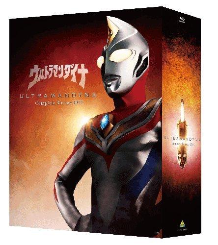 ウルトラマンダイナ Complete Blu-ray BOX B00Y1WPXOG