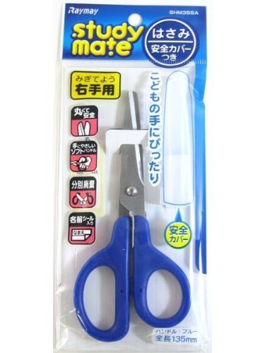 Raymay Fujii Children Scissors Right hand blue SHM 355 A by Raymay Fujii