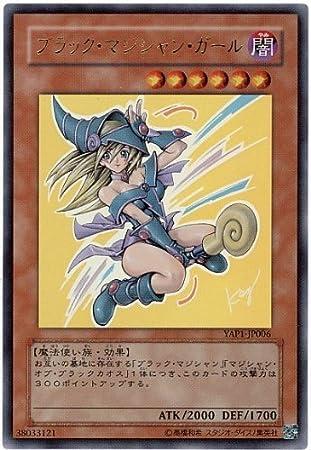 cartas de Yu-Gi-Oh Negro Magician Girl YAP1-JP006UR: Amazon ...