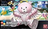 Bandai Hobby HGBF Beargguy P (Pretty)