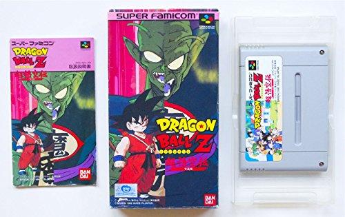 Dragonball Super Goku Den Totsugeki Hen Japanese