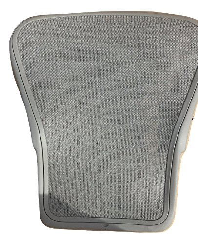 Herman Miller Aeron Chair Replacement Back (Size B) (Zinc Gray color)