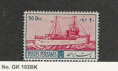Middle East, Postage Stamp, 792 VF Mint LH, 1935 Ship, JFZ