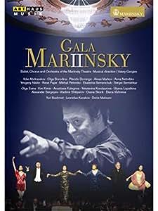 Mariinsky Gala, the MarIInsky II Opening Gala 2013