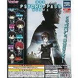 Takara Tomy DEFOME Deformation mini Psycho-Pass: The Movie Set of 5