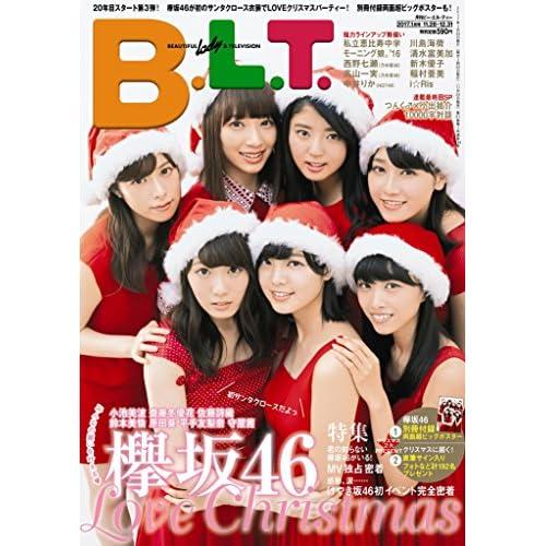 B.L.T. 2017年1月号 表紙画像