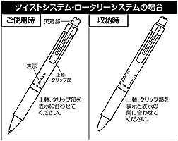 Black SB5-BK Zebra SK-Sharbo+1 Multifunction Pen