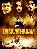 Dasavatharam