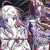 Original Soundtrack by I/O Drama CD (2006-02-24)