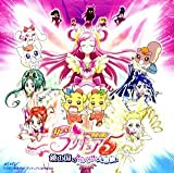 Animation Soundtrack by Yes!Precure 5 Movie (2008-02-05)