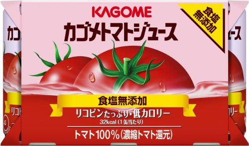 Kagome tomato juice salt with no additives (160gX6 cans) X5 pack by Tomato Juice