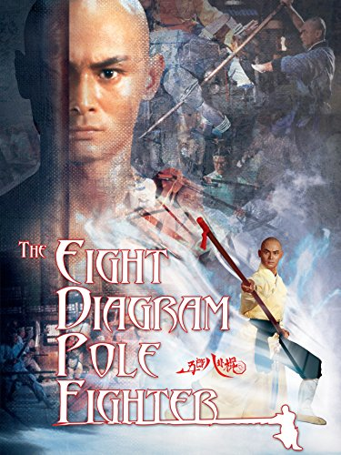 - The Eight Diagram Pole Fighter