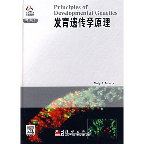 Download Principles of Developmental Genetics(Chinese Edition) PDF