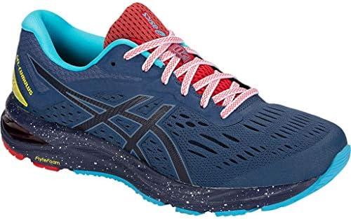 ASICS Gel Cumulus 20 MX Men's Running Shoes: Amazon.ae