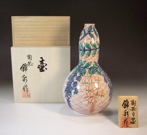 有田焼伊万里焼の陶器花瓶青海波|贈答品|ギフト|記念品|贈り物|陶芸家 藤井錦彩 B00JO8U6N0