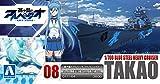 1/700 Arpeggio of Blue Steel - Ars Nova - Series No.08 heavy cruiser Takao Aoki steel Ver.