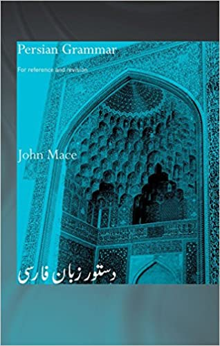 Persian grammar for reference and revision kindle edition by john persian grammar for reference and revision kindle edition by john mace reference kindle ebooks amazon fandeluxe Images