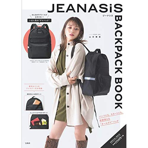 JEANASIS BACKPACK BOOK 画像