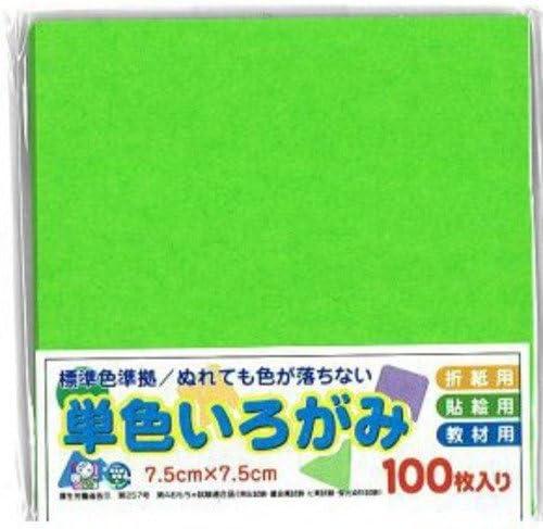 アイアイ 単色いろがみ 7.5cm 黄緑 No.8 100枚