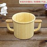≪食洗機対応≫[agney*(アグニー)]天然竹製 子供用 アグニーマグカップ(両手)