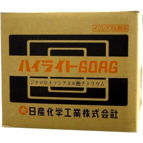 リネン用除菌漂白剤 ハイライト60AG 20kg 業務用漂白剤 B073XHRDKR