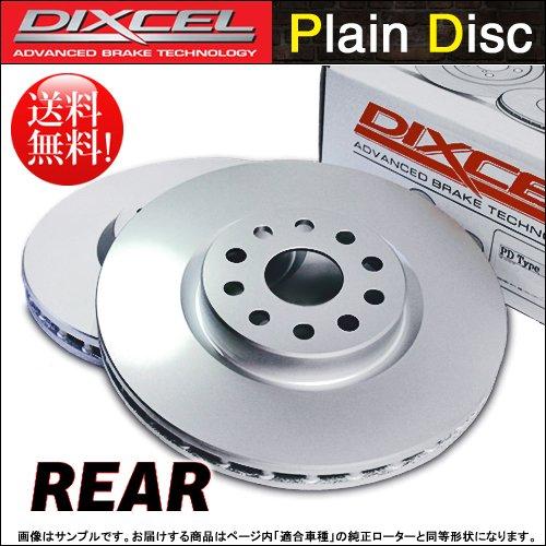DIXCEL プレーンローター[リア] インスパイア/セイバー【型式:UC1 年式:03/6~07/11】 B00T05I1DY