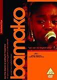Bamako [Import anglais]