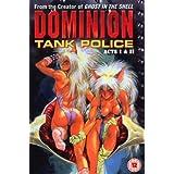 Dominion Tank Police - Volume 1 Episodes 1 - 2
