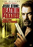 Jesse Stone: Death in Paradise (Bilingual)