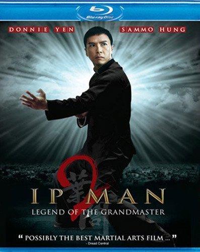 Ip Man & Ip Man 2 [Blu-ray]
