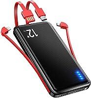 【4ケーブル内蔵 & 18WPD対応】 モバイルバッテリー 大容量 12000mAh 軽量 18W PD 3.0 & QC 3.0 最大3A出力 (Micro USB/Type-C/Lightning出力ケーブル+USB入力ケーブル内蔵...