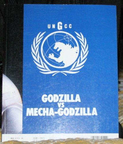 UNGCC GODZILLA VS MECHA-GODZILLA (GODZILLA VS MECHA-GODZILLA, 61015)