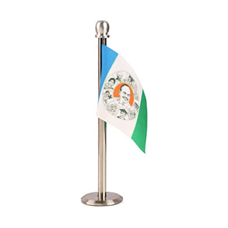 ysrcp flag hd