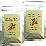Japanese Tea Shop Yamaneen Made in Peru Cam cam powder 50g x 2packs