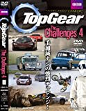 TOP GEAR THE CHALLENGE DVD 4 (日本語版) (<DVD>) (<DVD>)