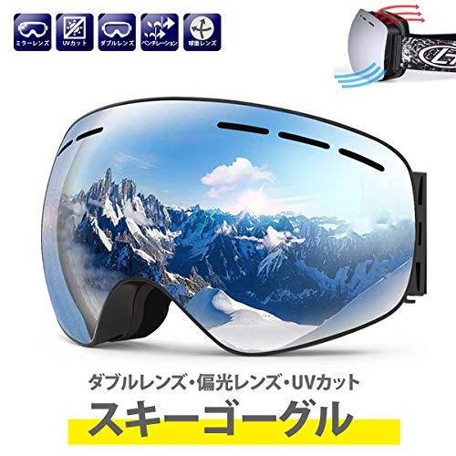 TANOKI 스키 고글 스노우보드 고글 방진 자외선 컷 남녀 겸용 대응 안경 대응 렌즈착 탈가 스노보드 등산용동