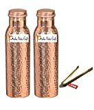Prisha India Craft Pure Copper Water Bottle/Handmade Leak Proof Copper Vessel for Travel/JointFree Insulated Copper Thermos with Ayurvedic Health Benefits, 30 Ounce, Set of 2
