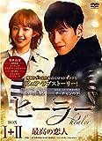 韓国ドラマ ヒーラー~最高の恋人~DVD-BOX1+2 10枚組 40話全本編+特典 韓国語/日本語字幕