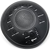 SonWave - White Noise Sound Machine - 10 Natural Soothing Sound Tracks Home, Office, Travel, Baby – Multiple Timer Settings - Battery or Adapter Charging Options