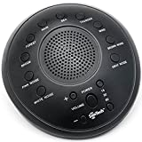SonWave - White Noise Sound Machine - 10 Natural Soothing Sound Tracks Home, Office, Travel, Baby - Multiple Timer Settings - Battery or Adapter Charging Options