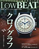 Low BEAT(ロービート) NO.5 (CARTOP MOOK)