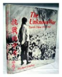 The Unknown War, Michael Lindsay, 0903767058