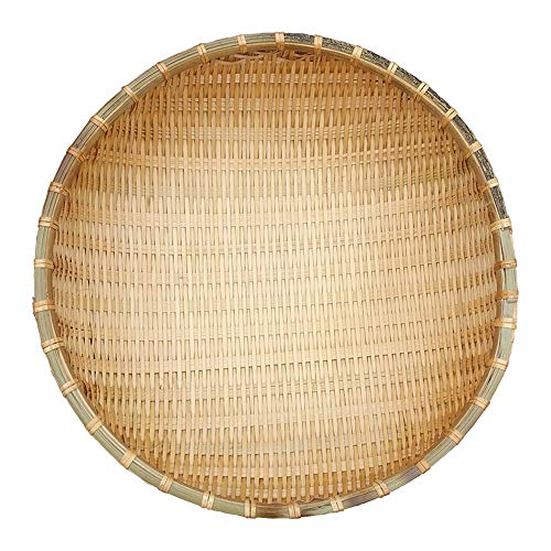 Natural Fruit Basket - SMKF Small Kichen Baskets for Bread, Fruits and Veggies Pure Natural Bamboo Basket (21-inch)