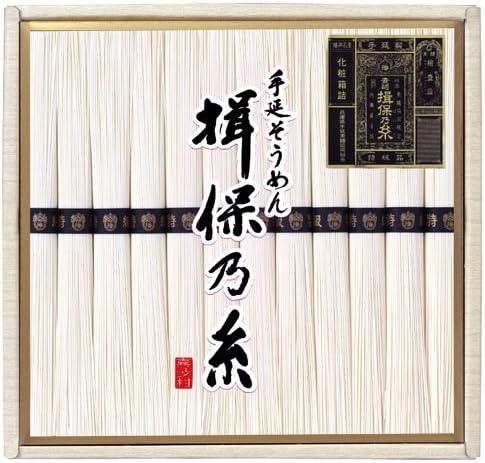 帯 揖保 乃糸 黒
