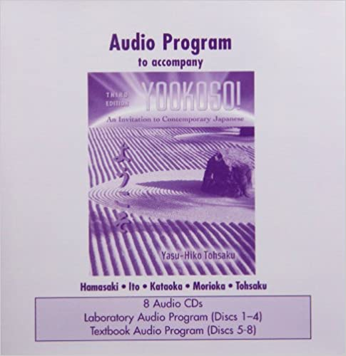 An Invitation to Contemporary Japanese Student Audio CD Program t//a Yookoso