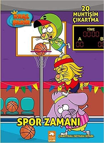 Spor Zamani Kral Sakir 9786052041727 Amazon Com Books