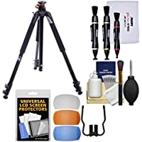 Vanguard Alta Pro 263AT Aluminum Alloy Tripod with Multiple Angle Central Column and Case with Flash Diffusers + Cleaning Kit