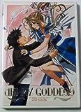 Ah! My Goddess Vol 2: Love Plus One